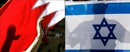 Phái đoàn Chính phủ Bahrain tới Israel