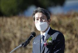 Hàn Quốc: Hợp tác liên Triều cần tìm mô hình như ECSC