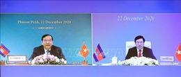 Kỳ họp lần thứ 18 Ủy ban Hỗn hợp Việt Nam - Campuchia