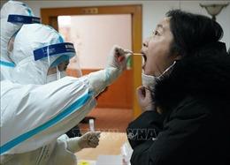 Số ca mắc COVID-19 mới trong ngày tại Trung Quốc tăng hơn gấp đôi