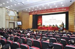 Thủ tướng dự Hội nghị triển khai nhiệm vụ năm 2021 của Bộ Thông tin và Truyền thông