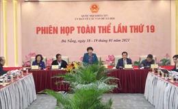 Khai mạc Phiên họp toàn thể lần thứ 19 Ủy ban về các vấn đề xã hội của Quốc hội