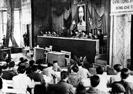 Đại hội lần thứ II của Đảng: Đảng lãnh đạo đẩy mạnh cuộc kháng chiến đến thắng lợi hoàn toàn