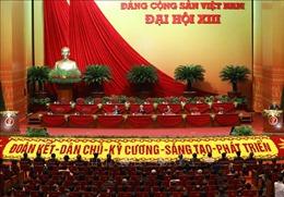 Phiên họp trù bị Đại hội XIII của Đảng