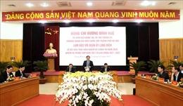 Bí thư Thành ủy Hà NộiVương Đình Huệ: Quận Long Biên phấn đấu đạt các tiêu chí về đô thị phát triển