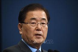 Điện mừng Bộ trưởng Ngoại giao Đại Hàn Dân Quốc