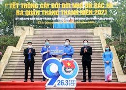 Thái Nguyên: Phát động Tháng thanh niên năm 2021 với nhiều hoạt động ý nghĩa
