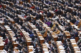 Khai mạc Kỳ họp thứ 4 Quốc hội Trung Quốc khóa XIII