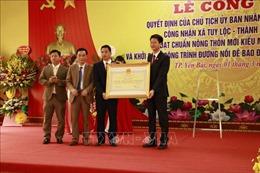 Xã đầu tiên của Yên Bái được công nhận đạt chuẩn nông thôn mới kiểu mẫu