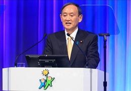 Nhật Bản: Tỷ lệ ủng hộ nội các của Thủ tướng SugaYoshihide tăng nhẹ