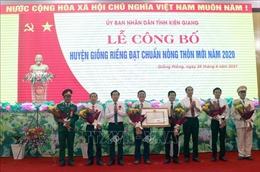 Huyện Giồng Riềng (Kiên Giang) đạt chuẩn nông thôn mới