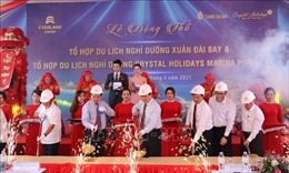 Phú Yên xây dựng 2 tổ hợp du lịch cao cấp
