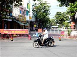 Tiếp tục thực hiện Chỉ thị 16 đối với thành phố Quảng Ngãi