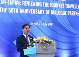 Tọa đàm bàn tròn cao cấp 'ASEAN-Nhật Bản: Hướng tới 50 năm Quan hệ đối tác'