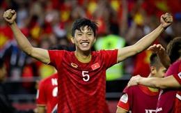 Tại sao Văn Hậu không được dự VCK U23 châu Á 2020?