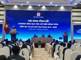 Cấp điện lưới cho 99,53% dân số là thành tựu nổi bật của Việt Nam