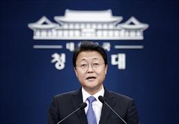Trọng tâm hội nghị thượng đỉnh Hàn Quốc-ASEAN