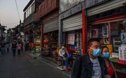 Tương lai kinh tế Trung Quốc ảm đạm vì ổ dịch COVID-19 mới