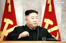 Chủ tịch Triều Tiên chủ trì họp Quân ủy Trung ương, thảo luận răn đe chiến tranh