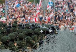 Mỹ không thấy dấu hiệu Nga can thiệp quân sự tại Belarus