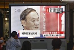 Ông Suga lên kế hoạch nhân sự cho nội các Nhật Bản mới