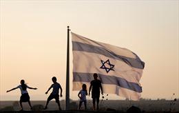 Nhân vật 'D' bí ẩn sẽ đứng đầu cơ quan tình báo Israel