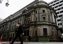 Nhật Bản lập nền móng phát triển tiền kỹ thuật số riêng