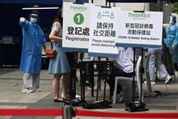 Hong Kong nới lỏng quy định cách ly với lãnh đạo doanh nghiệp lớn