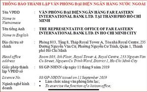 Thông báo thành lập Văn phòng đại diện ngân hàng nước ngoài