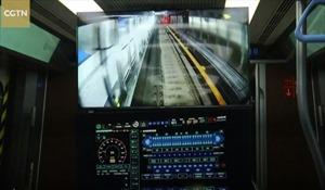 Trung Quốc thử thành công hệ thống vận hành tàu tự động mới