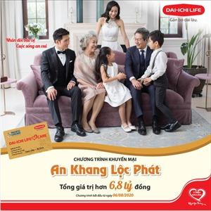 """Dai-ichi Life Việt Nam triển khai chương trình khuyến mại """"An Khang Lộc Phát"""""""