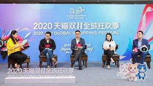 """Nhiều 'bùng nổ"""" tại lễ hội mua sắm toàn cầu 11.11 năm 2020 của Alibaba"""