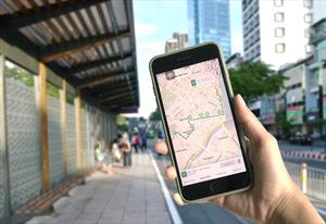 Tập đoàn Phenikaa đầu tư vào Start-up sở hữu ứng dụng BusMap