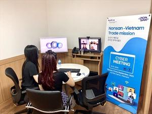 Doanh nghiệp Việt Nam kì vọng hợp tác thành công với các nhà cung cấp thành phố Nonsan Hàn Quốc