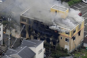 Chùm ảnh xưởng phim hoạt hình Nhật Bản bốc cháy khiến hàng chục người thương vong