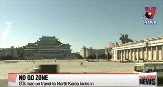 Mỹ gia hạn lệnh cấm du lịch Triều Tiên