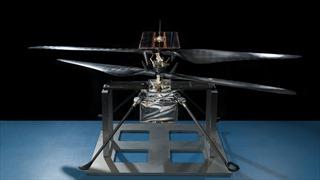 Trực thăng sao Hỏa của NASA bước vào giai đoạn thử nghiệm cuối