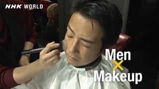 Trào lưu học trang điểm trong giới quý ông công sở Nhật Bản