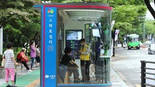 Trạm chờ xe buýt chống lây nhiễm COVID-19 tại Hàn Quốc
