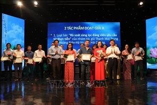21 tác phẩm đoạt Giải báo chí Hội Nhà báo tỉnh Hải Dương năm 2019