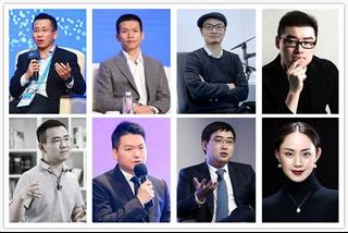 Giới tỷ phú trẻ Trung Quốc phát tài