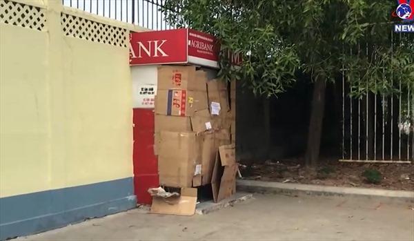 Điều tra vụ đập phá cây ATM để trộm tiền
