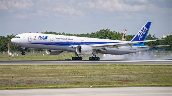 Hàng không Nhật Bản chuyển đổi sang nhiên liệu xanh