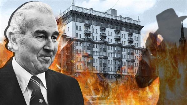 Tiết lộ về vụ cháy Đại sứ quán Mỹ ở Moscow năm 1977