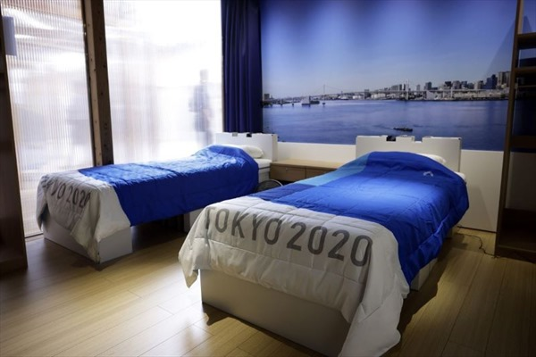 Khám phá bên trong Làng Thế vận hội Tokyo 2020