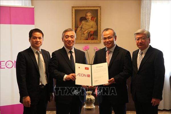 Quỹ AEON 1% Club hỗ trợ du học sinh Việt Nam gặp khó khăn