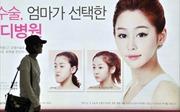 Nhức nhối 'cơn lốc' phẫu thuật thẩm mỹ ở Hàn Quốc
