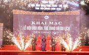 Khai mạc Lễ hội Văn hóa - Thể thao - Du lịch tỉnh Tiền Giang 2019