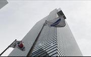 Samsung duy trì vị thế dẫn đầu trên thị trường DRAM thế giới