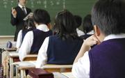 Giáo dục Nhật Bản - Bài 2: Đề cao đạo đức, lòng yêu nước và sự bình đẳng